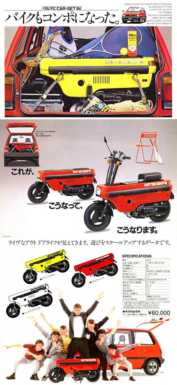 Honda City Turbo Folding Motorcycle
