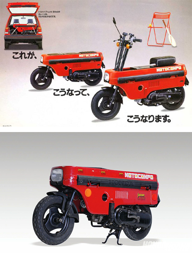 Honda Motocompo Briefcase Scooter