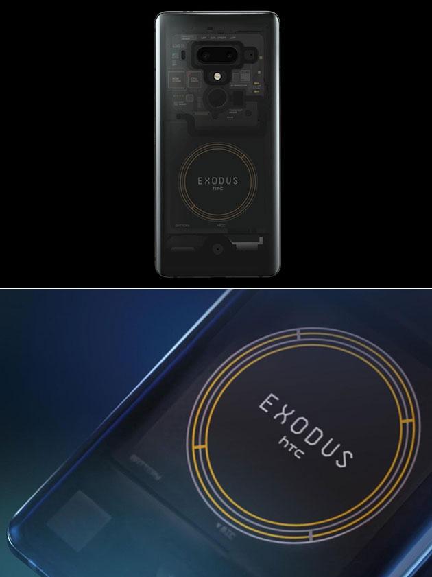 HTC Exodus Blockchain Smartphone