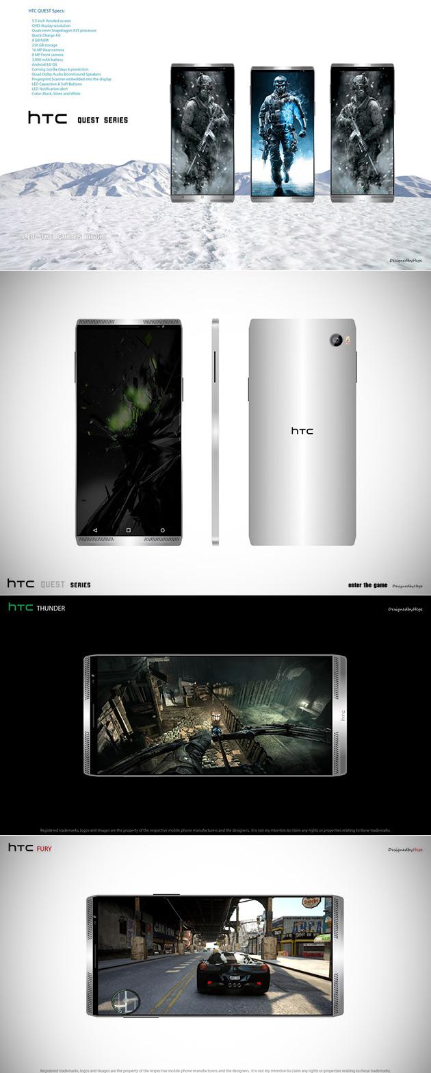 HTC Quest