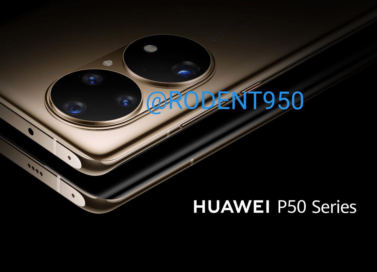 Huawei P50 Series Leak Camera Smartphone