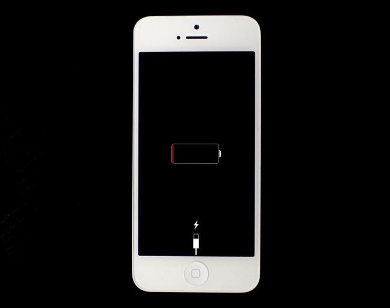 Hydrogen Battery iPhone