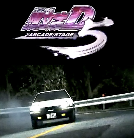 Initial d stage 5 anime trailer - Russell brand the second