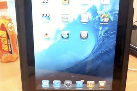 iOS 4 2 1 Jailbreak Download Released – TechEBlog