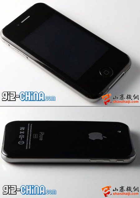 iPhone 5 Design Prototype Leaked. Giz-China reports that a factory has