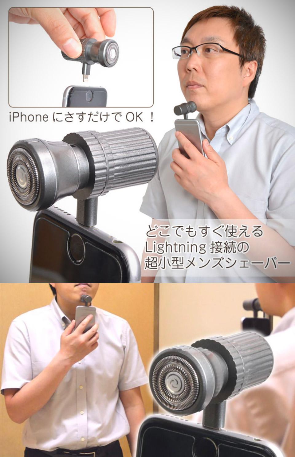 iPhone Shaver Attachment Accessory
