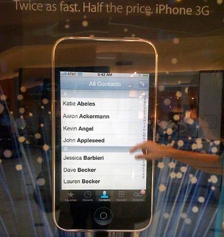 iPhone 3G Display