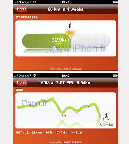 iPhone Nike