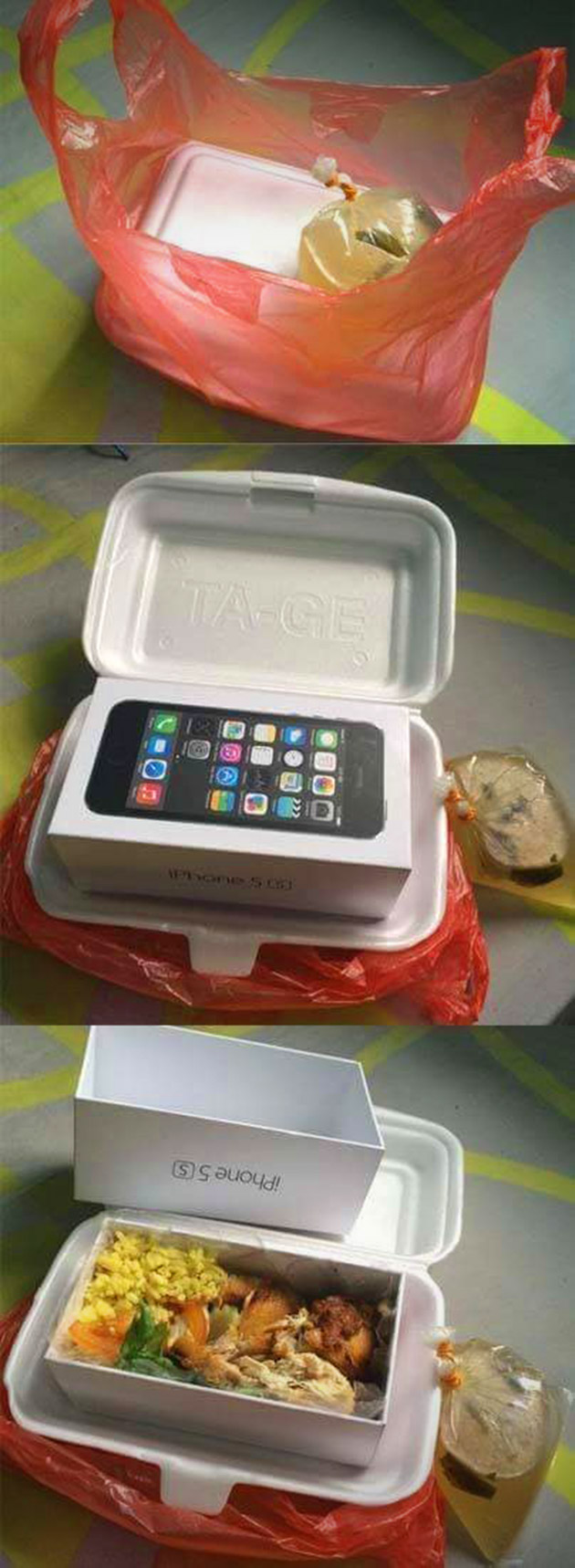 iPhone Prank