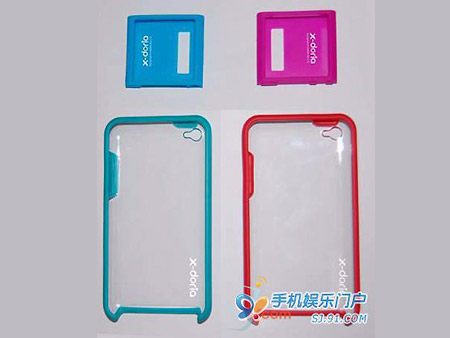 With a great choice of iPod Touch 4th generation cases as well Amazon is the