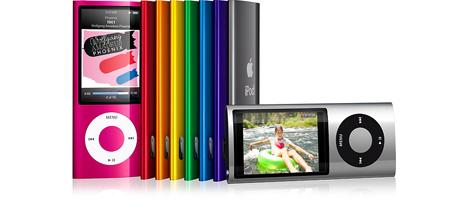iPod Nano Video