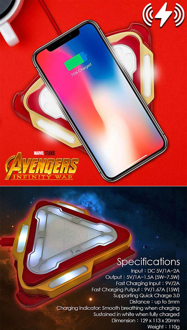 Iron Man Wireless Charger