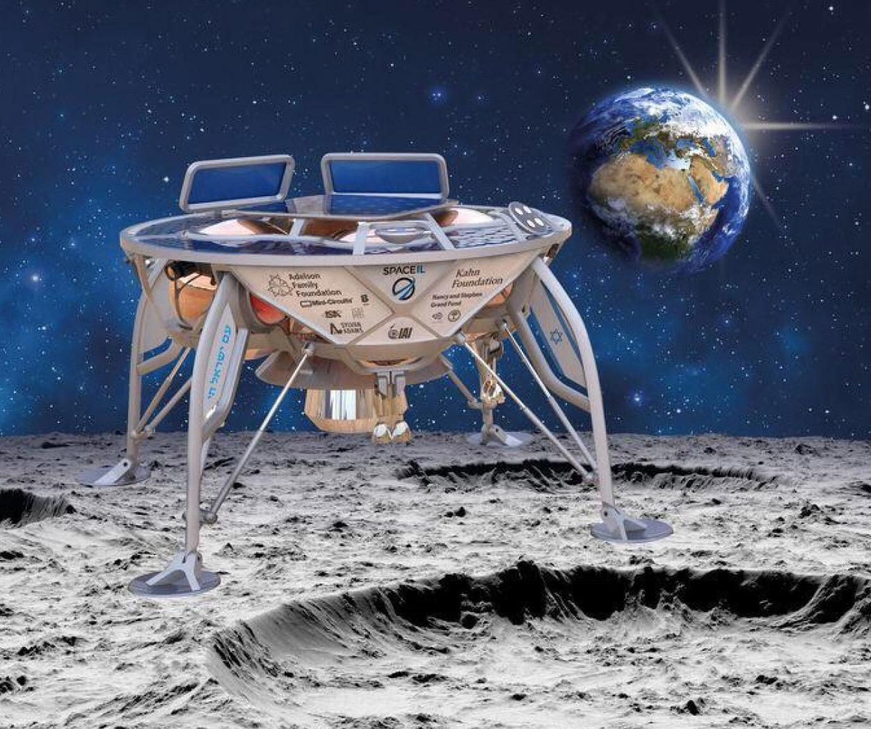 Israel Moon Landing