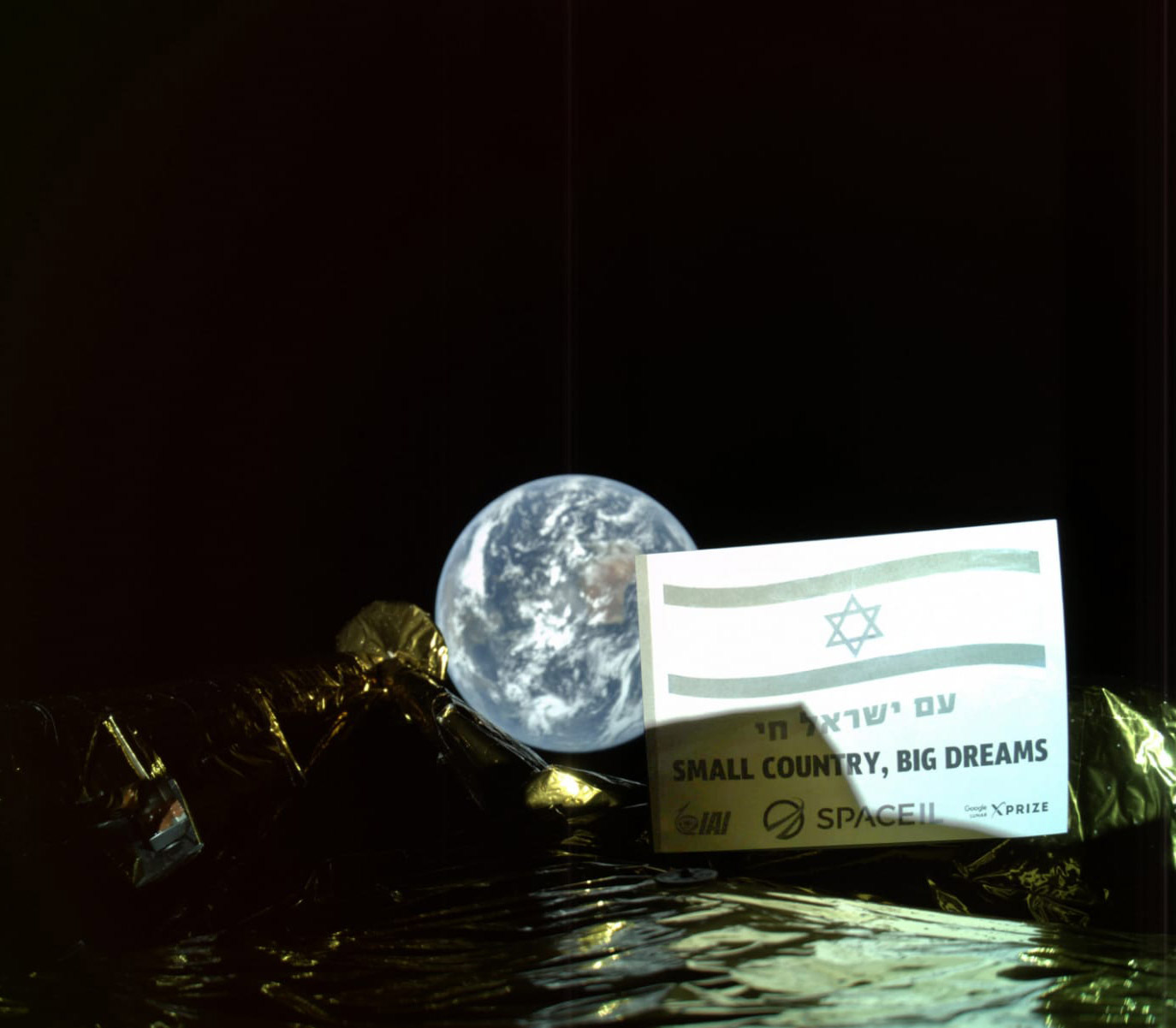 Israel Moon Spacecraft Selfie