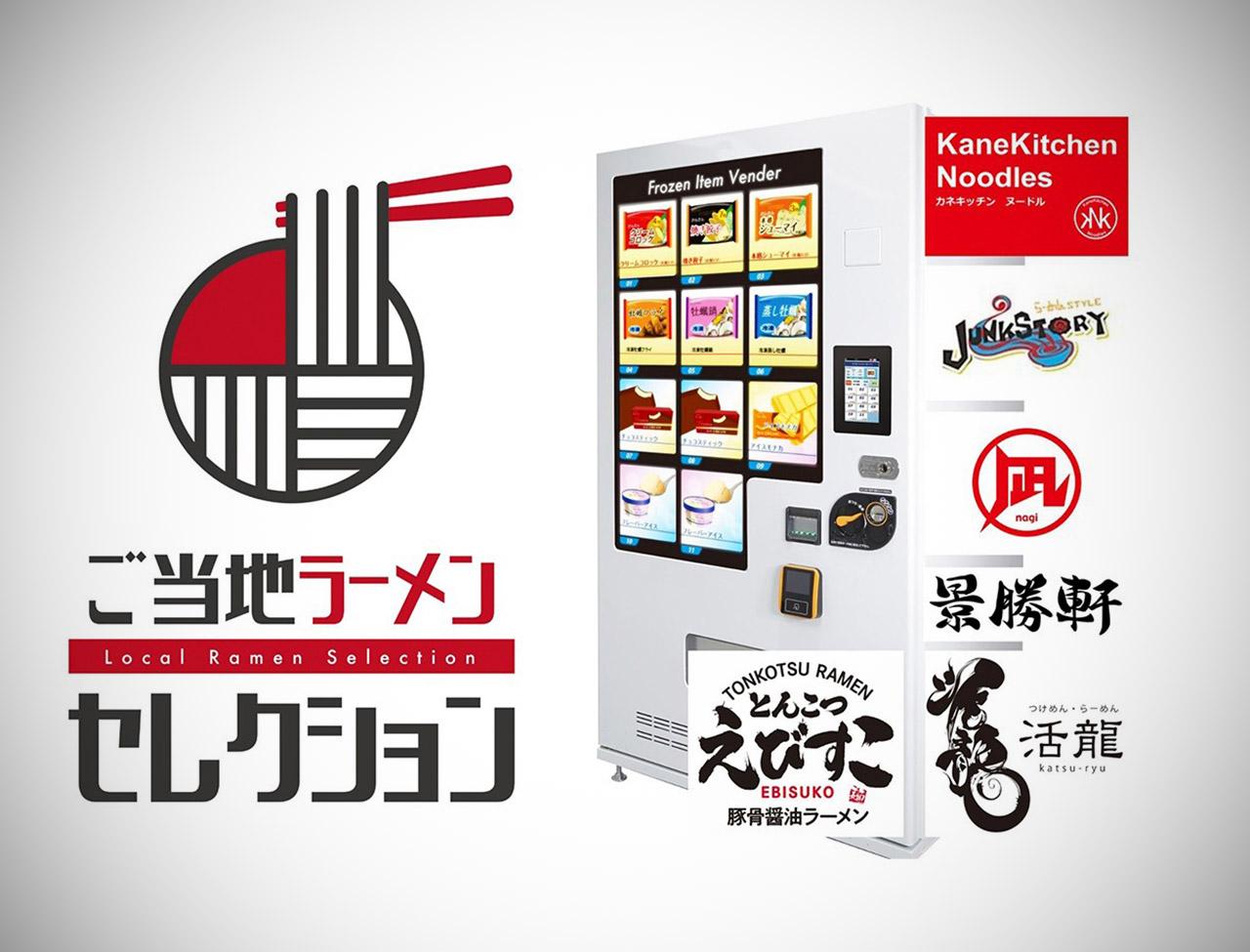 Japan Local Ramen Selection Vending Machine Michelin