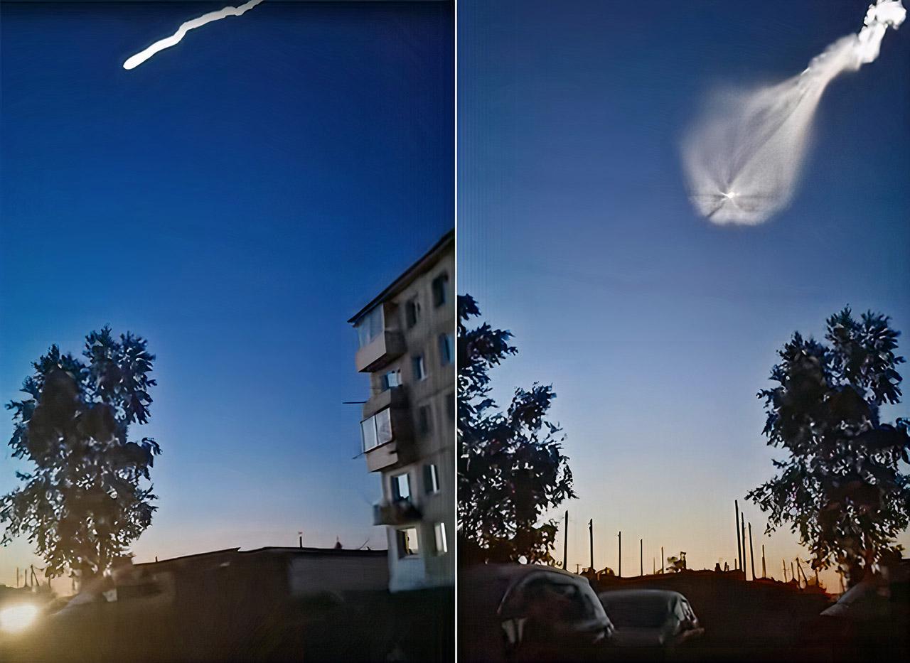 Jellyfish UFO Unidentified Flying Object UFO Russia