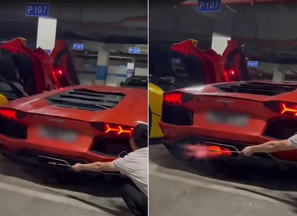 Lamborghini Avetandor Exhaust Flame Grill Cook Food
