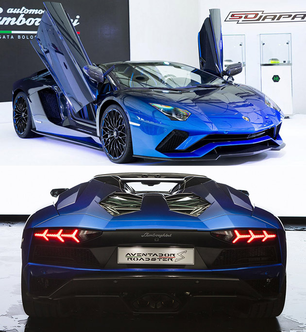 Good Lamborghini Aventador S Roadster 50th Anniversary