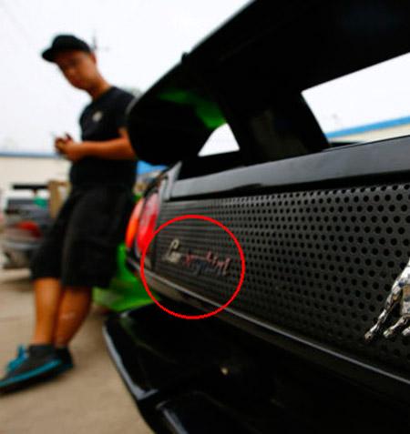 Fake Lamborghini Diablo VT