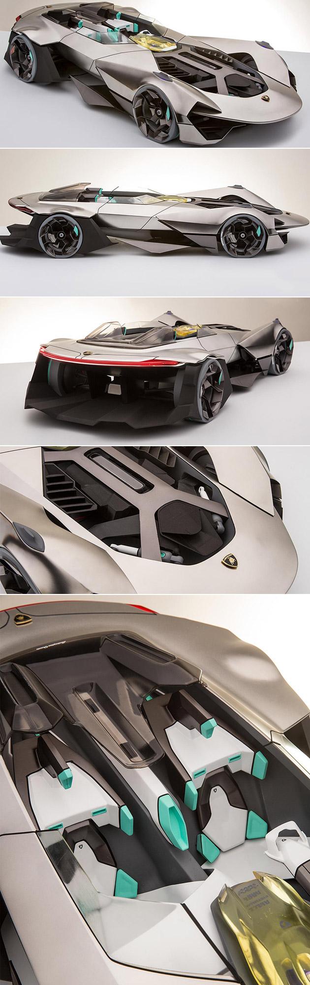Lamborghini Quanta