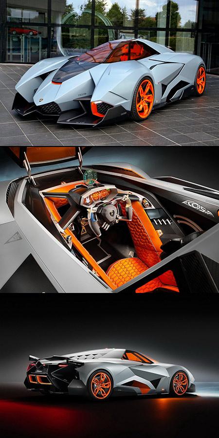 This Is Not A Spaceship, Just The Futuristic Lamborghini Egoista
