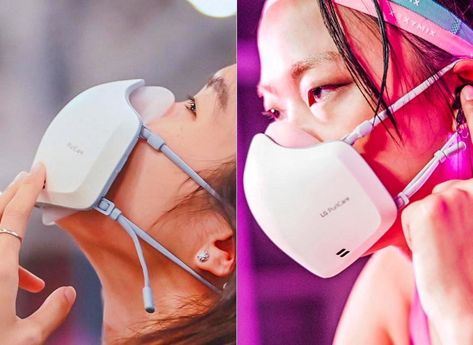 LG PuriCare Wearable Air Purifier Mask Speaker Microphone