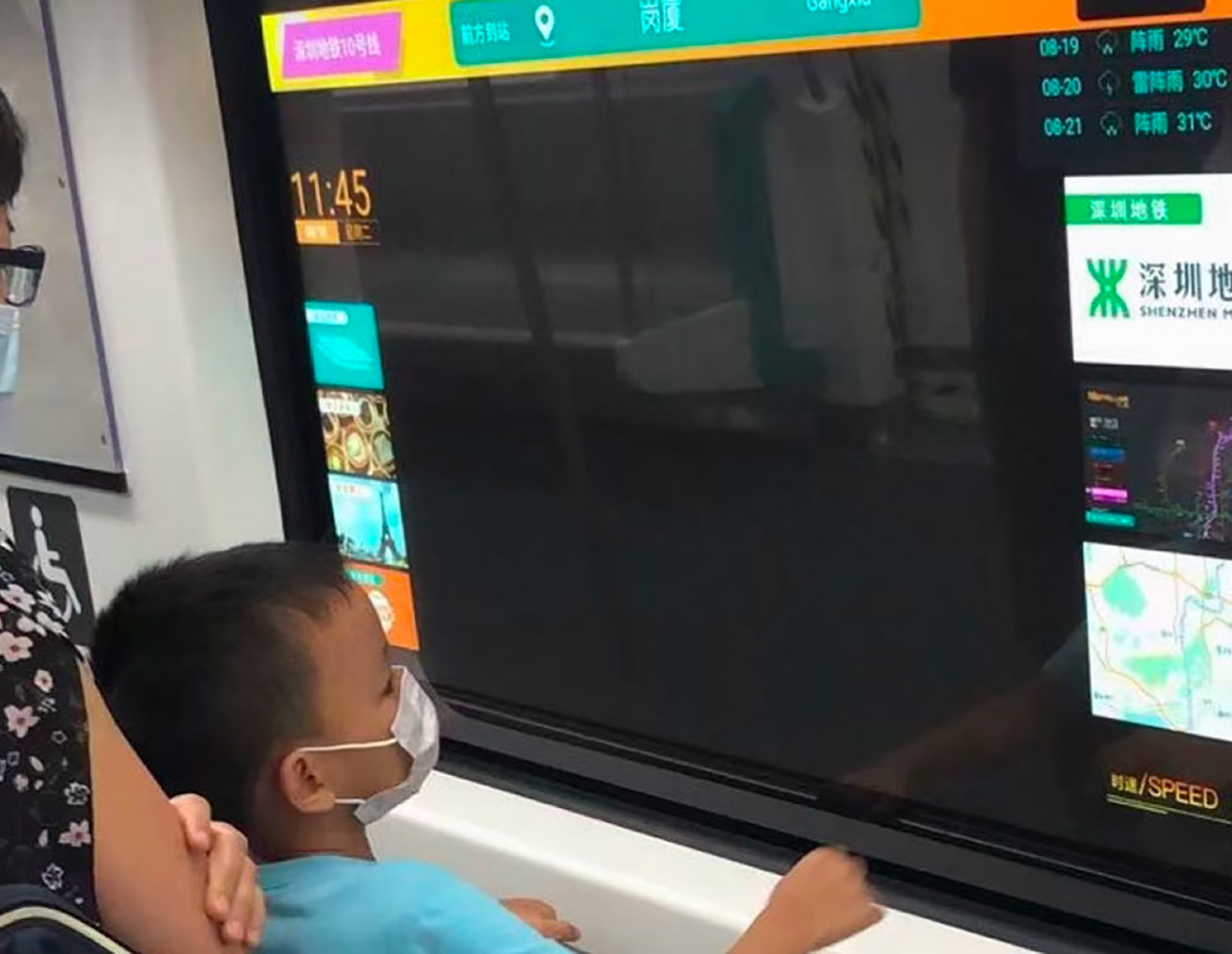 LG Transparent OLED Subway China