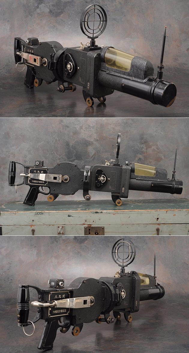 Machine Gun Camera