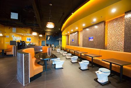 12 Strange Pictures Of Magic Restroom Cafe A Toilet