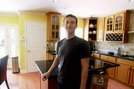 TechEBlog » Inside Facebook CEO Mark Zuckerbergs Real-Life Home