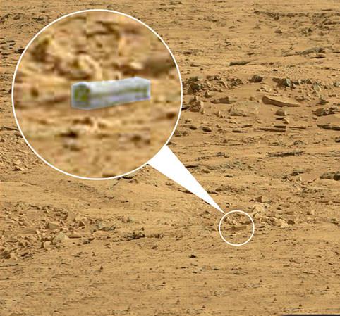 Mars Coffin