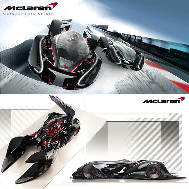 McLaren Batmobile Concept
