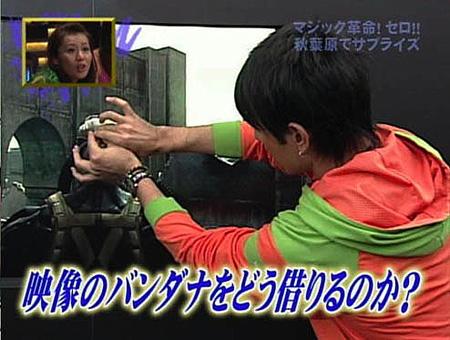 Metal Gear Solid 4 Japanese