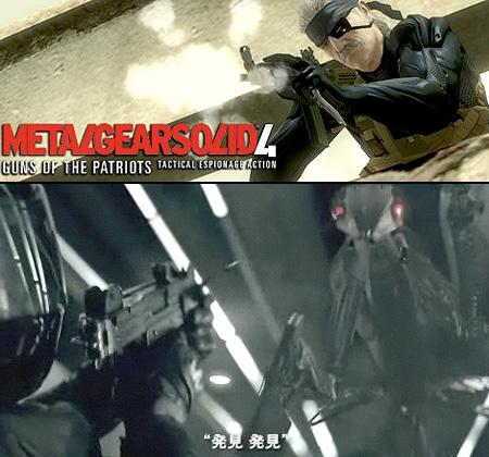 Metal Gear Solid 4 Videos