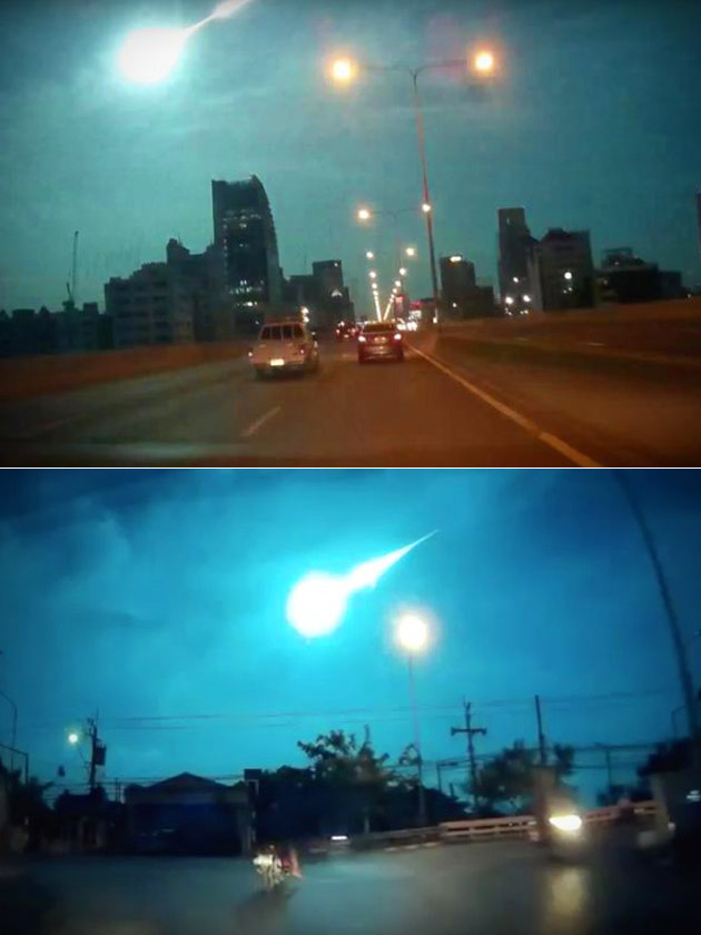 Meteor UFO Night Sky