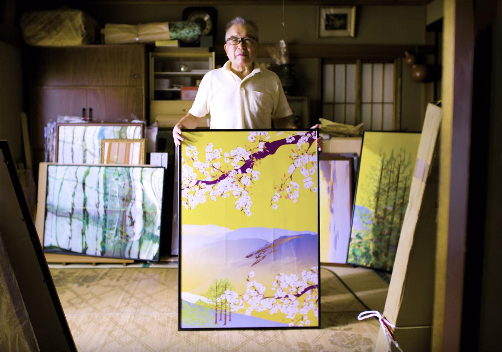 Microsoft Excel Artist Japan Tatsuo Horiuchi
