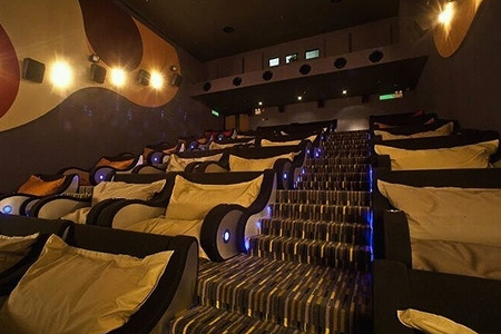 Mattress Pasadena World's Most Comfortable Movie Theater Features Reclining Love Seats - TechEBlog