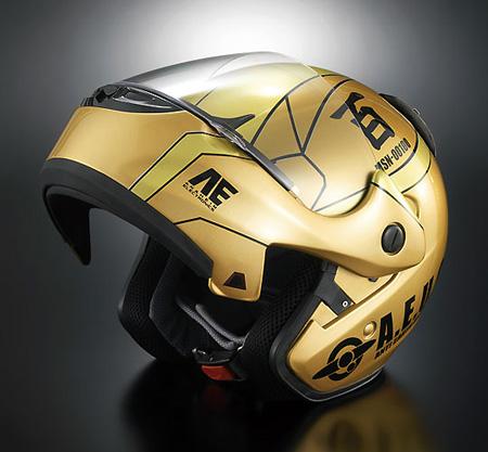 Gundam Motorcycle Helmet Gundam Motorcycle Helmet Won 39 t
