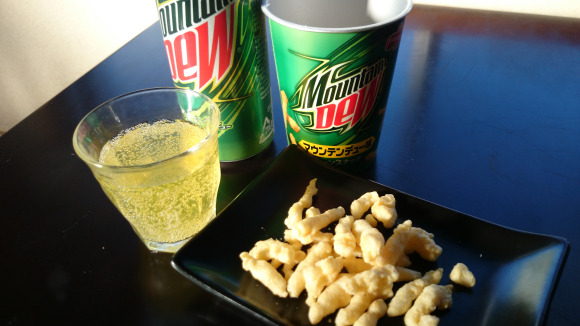 Bilderesultat for mountain dew japan