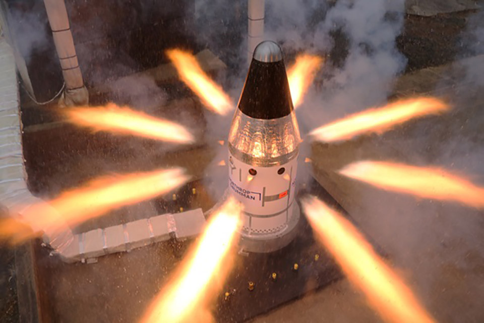 NASA Orion Motor Artemis Moon Landing