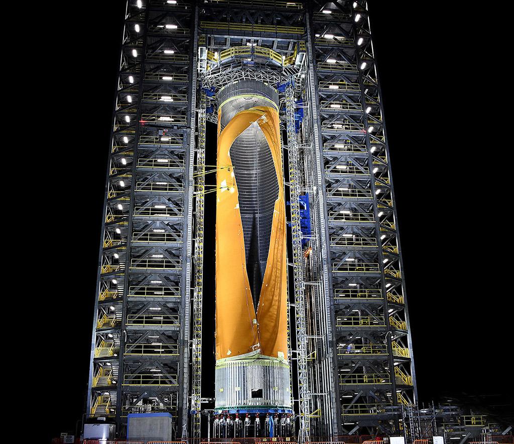 NASA Most Powerful Rocket