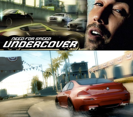Need for Speed Adrenaline Trailer