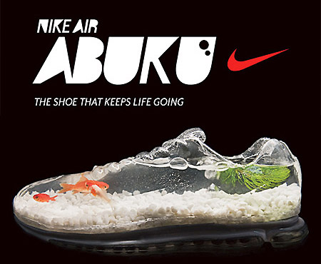 nike air max 360 scarpe acquario techeblog
