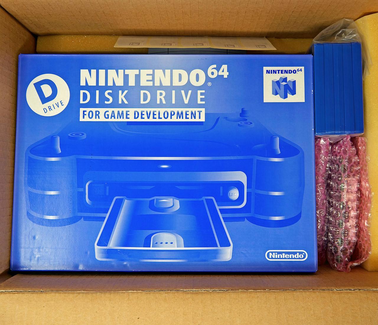 Nintendo 64DD Development Unit