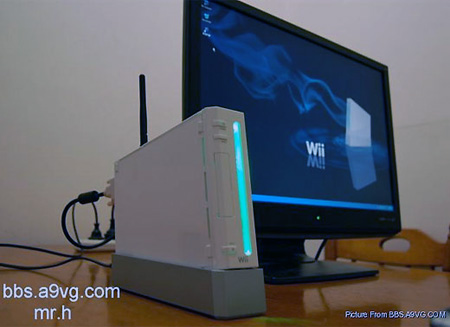Nintendo Wii PC