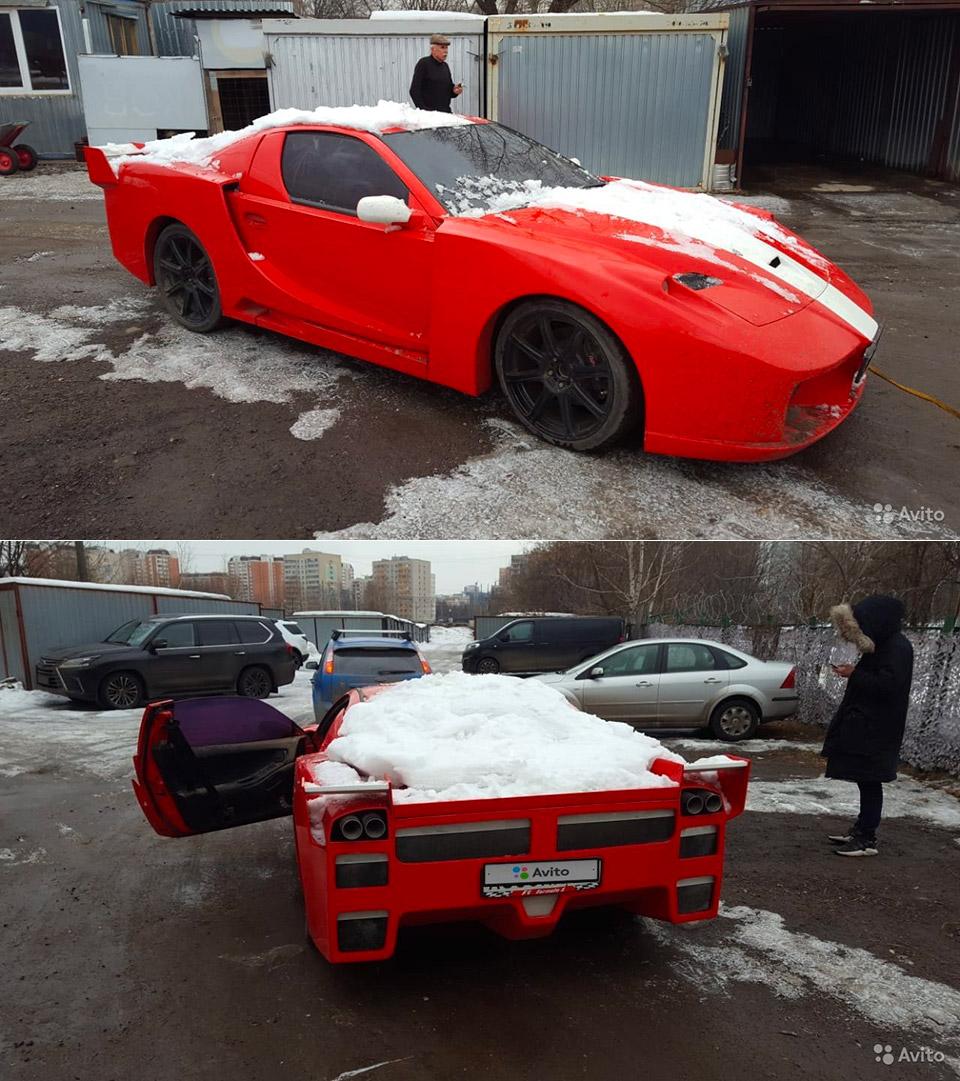 Nissan 300ZX Ferrari FXX