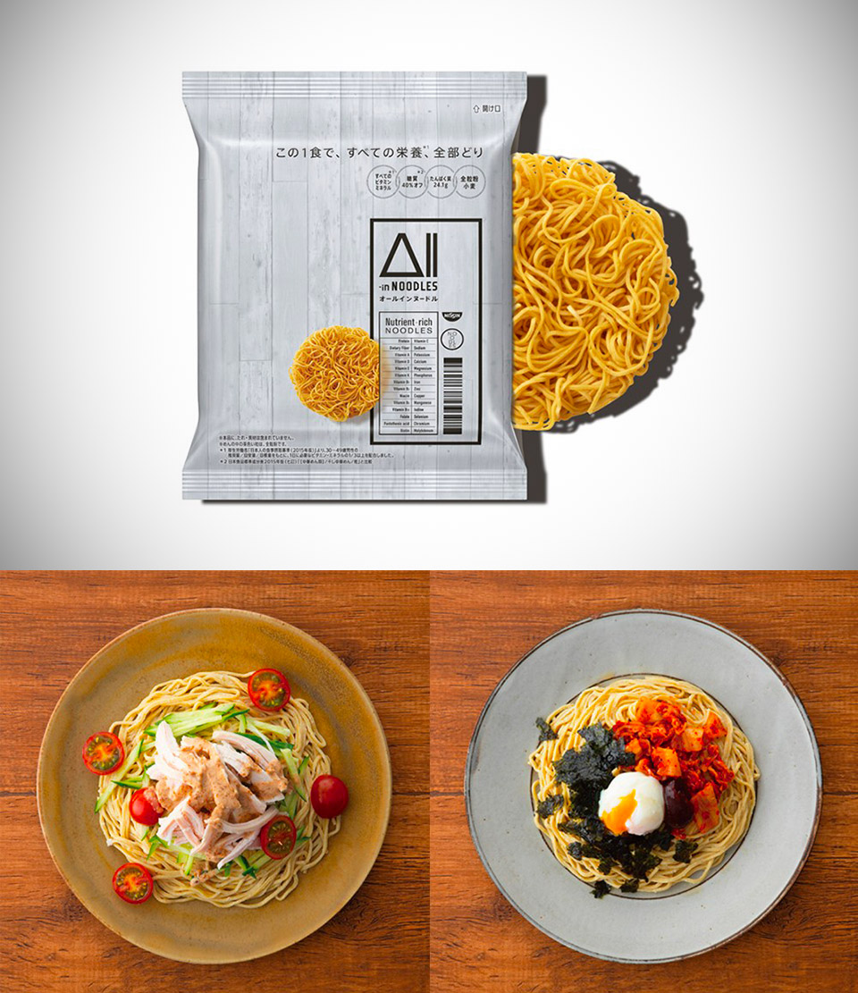 Nissin All-In Healthy Ramen