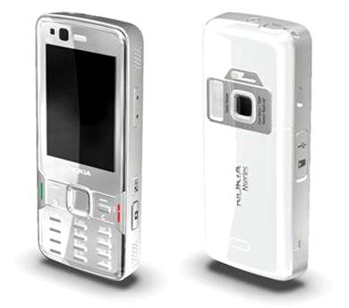 nokian82 - Nokia N82:Yar�n G�r�c�ye ��k�yor