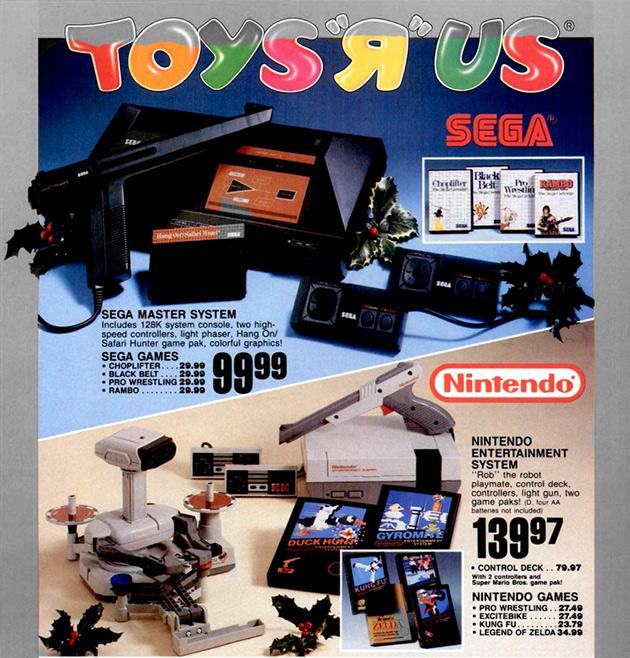 Old NES Ad