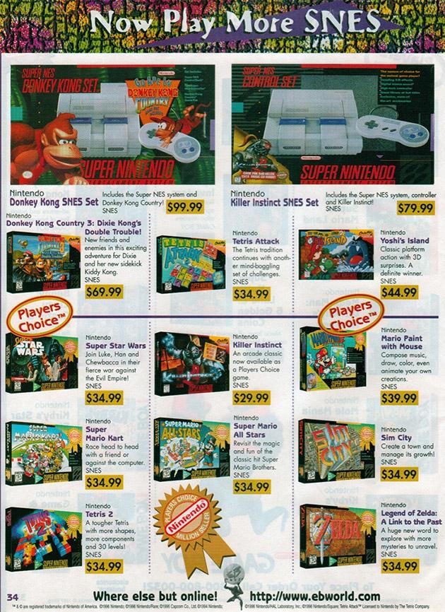 SNES 1996